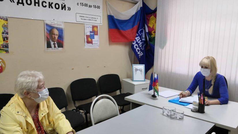 Депутат Городского Собрания Сочи И. Мысина провела плановый прием граждан