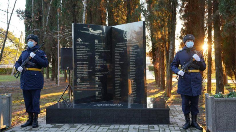 В Сочи почтили память погибших в авиакатастрофе Ту-154