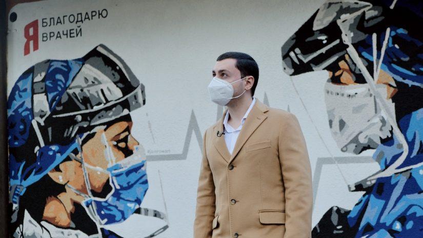 Создание новых арт-объектов в городе
