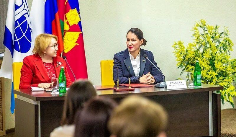 Светлана Ермилова и Надежда Козлова подписали соглашение о сотрудничестве