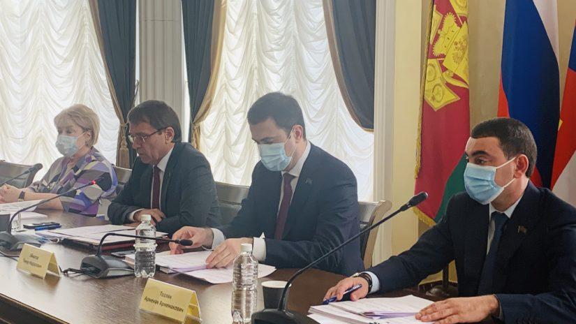 Депутаты утвердили Порядок установления тарифов на услуги МУП города