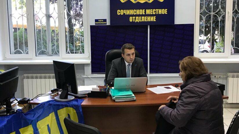 Депутаты Городского собрания Сочи от ЛДПР провели очередной прием граждан.