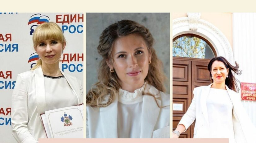 Трое депутатов Городского Собрания принимают участие в краевом конкурсе «Признание»