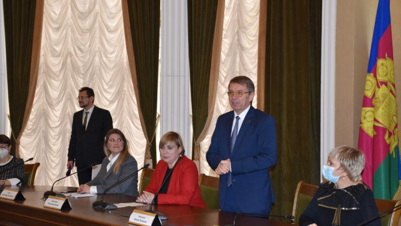 Поздравление председателей участковых избирательных комиссий Центрального района Сочи