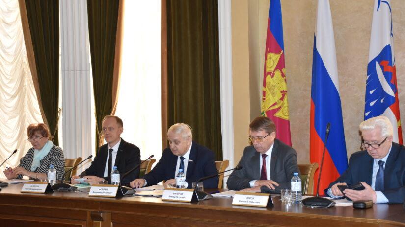 Заседание Президиума Союза муниципальных контрольно-счетных органов России прошло в Городском Собрании Сочи