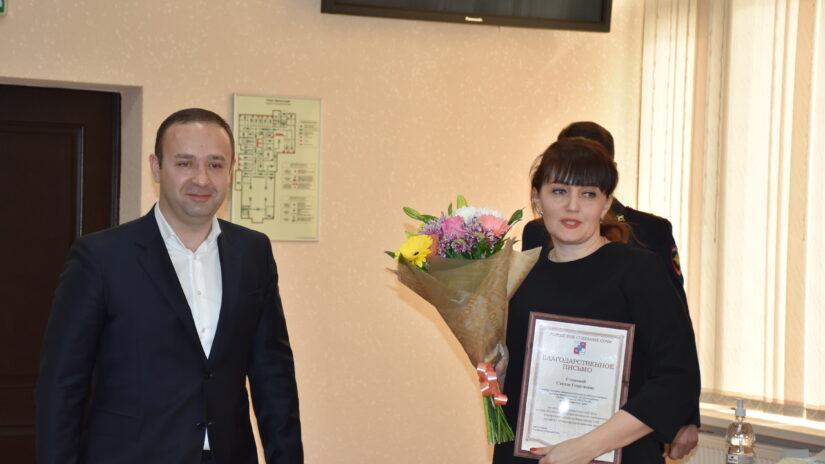 Депутаты Городского Собрания Сочи поздравили сотрудниц УВД Сочи с праздником