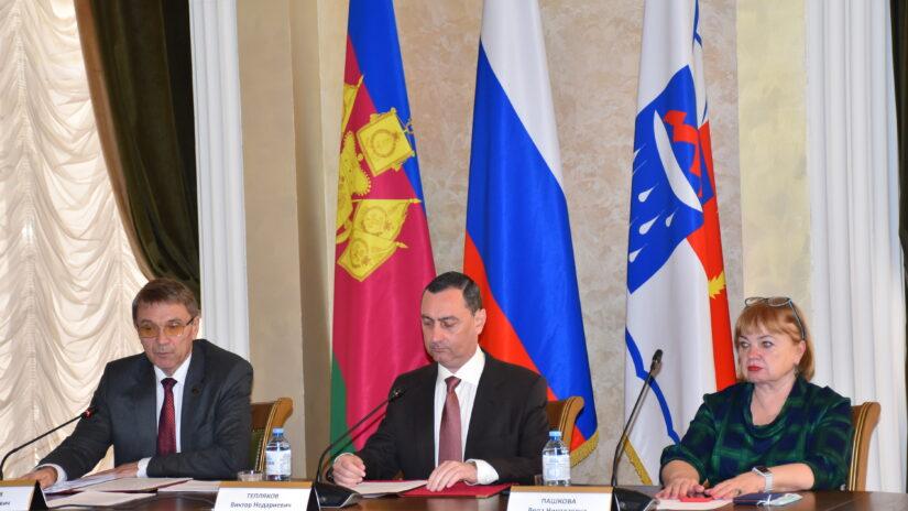 Совещание о реализации национальных проектов Российской Федерации в Сочи прошло в Городском Собрании