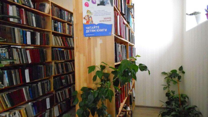 Депутат Анна Невзорова поможет отремонтировать библиотеку на ул. Чебрикова