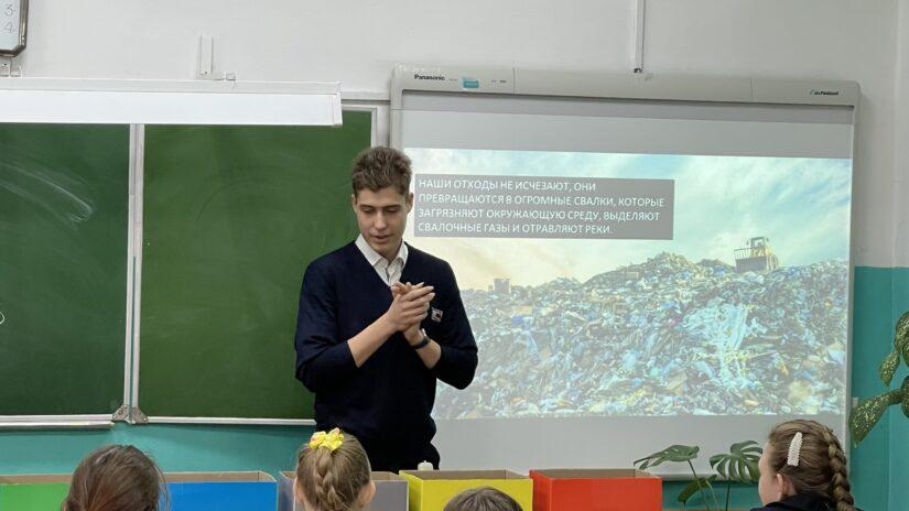 Под руководством депутата Анны Невзоровой в школах Сочи начались эко-уроки