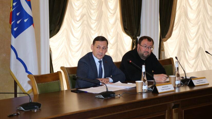 В Городском Собрании обсудили исполнение мероприятий Национального проекта «БКАД» и партийного проекта «Безопасные дороги» в 2021-2022 годах