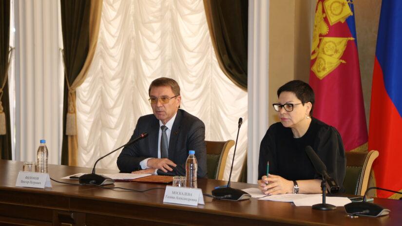 В Сочи начал работу новый состав Общественной палаты города