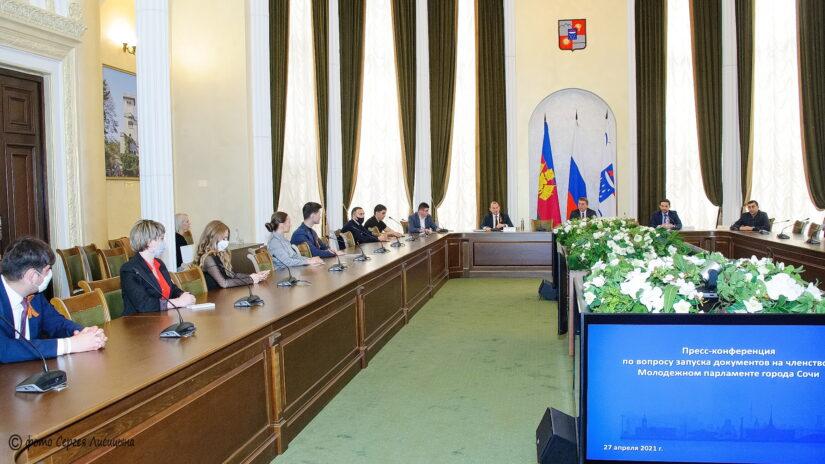 В Городском Собрании Сочи стартовал прием заявок в Молодежный парламент