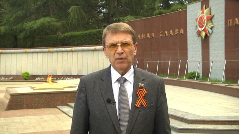 Поздравление председателя Городского Собрания Сочи В. П. Филонова с праздником Великой Победы