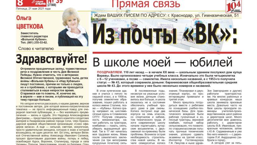 Депутаты Вагаршак Григорян и Александр Савостьянов помогли выпустить книгу воспоминаний