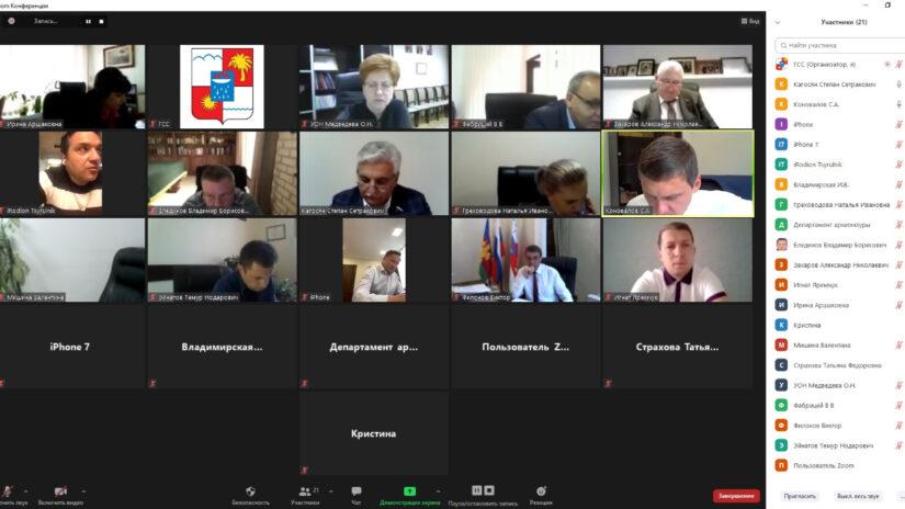 В Городском Собрании прошло заседание территориальной депутатской группы Хостинского района