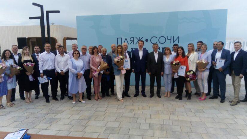 33 пляжа Сочи получили международный экосертификат «Голубой флаг