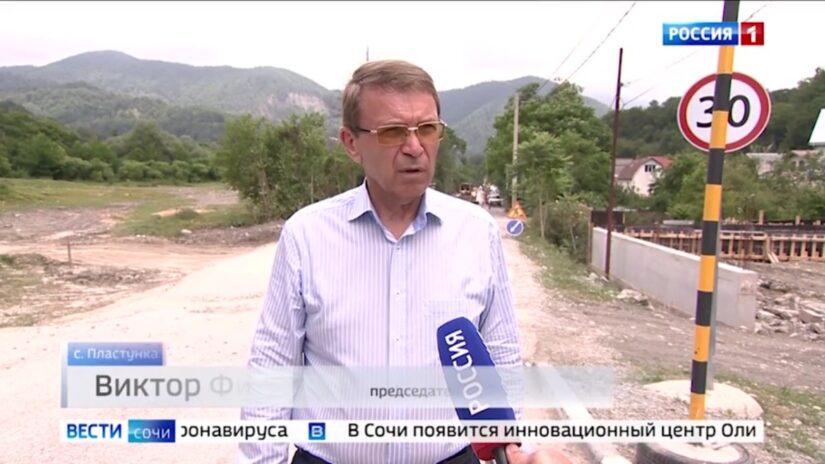 Перспективы развития сельских дорог обсудили депутаты Городского Собрания Сочи