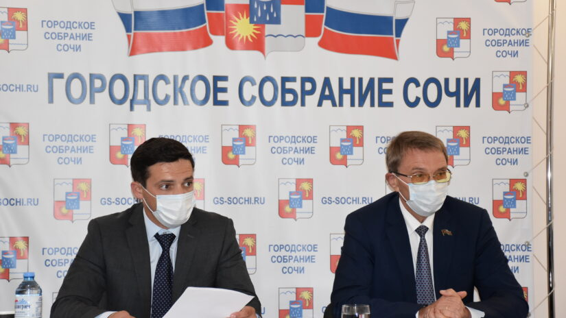 Депутаты провели заседание комитета по вопросам имущественных и земельных отношений
