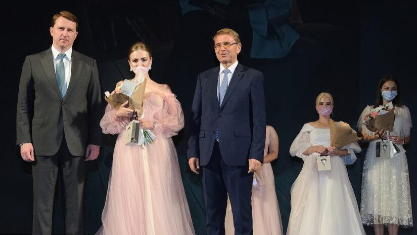 В Зимнем театре прошёл торжественный приём выпускников Сочи