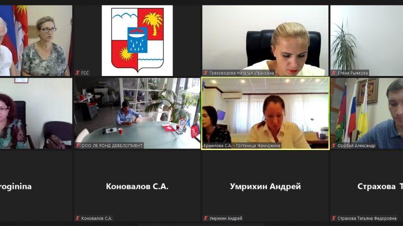 Комитет по вопросам санаторно-курортного комплекса и туризма прошел в Горсобрании