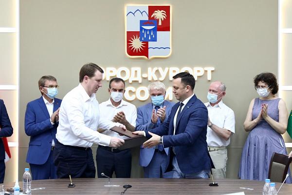 В Сочи подписали соглашение о разработке нового Генерального плана города-курорта