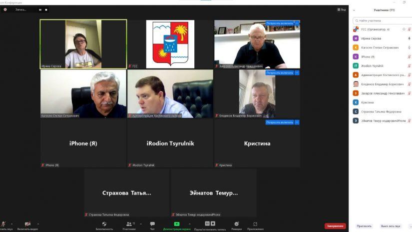 Заседание территориальной депутатской группы Хостинского района прошло в режиме ВКС