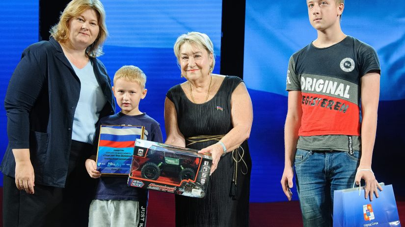 В Сочи отметили День Государственного флага России