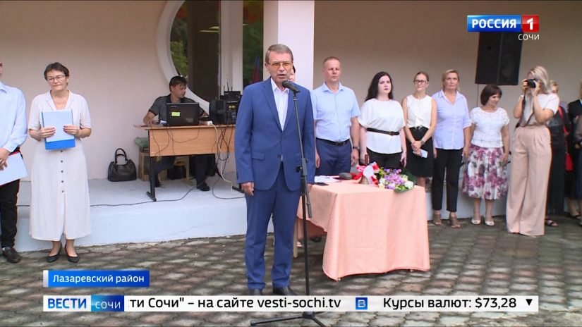 Председатель Городского Собрания Сочи Виктор Филонов поздравил учащихся школы 99 с началом учебного года.