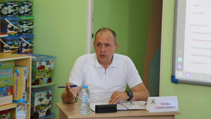 Эдуард Обухович провел заседание Попечительского совета детского сада № 34