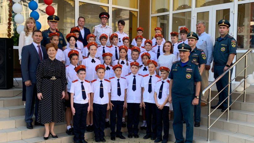 Павел Афанасьев принял участие в открытии первого в городе Сочи учебного класса кадетов МЧС