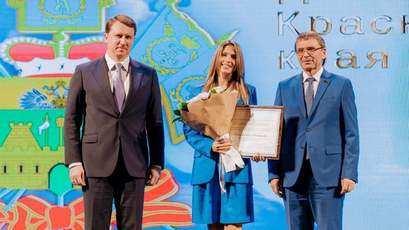 В Зимнем театре Сочи состоялось торжественное мероприятие, посвященное 84-й годовщине со дня образования Краснодарского края