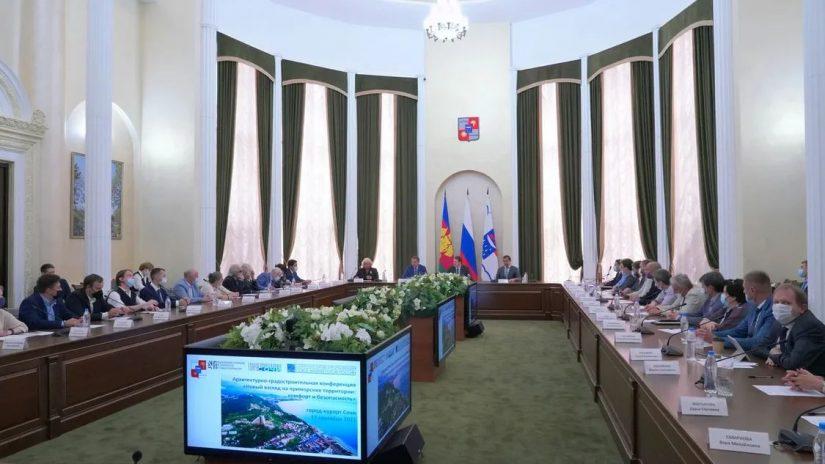 Председатель Городского Собрания Сочи Виктор Филонов принял участие в архитектурно-градостроительной конференции