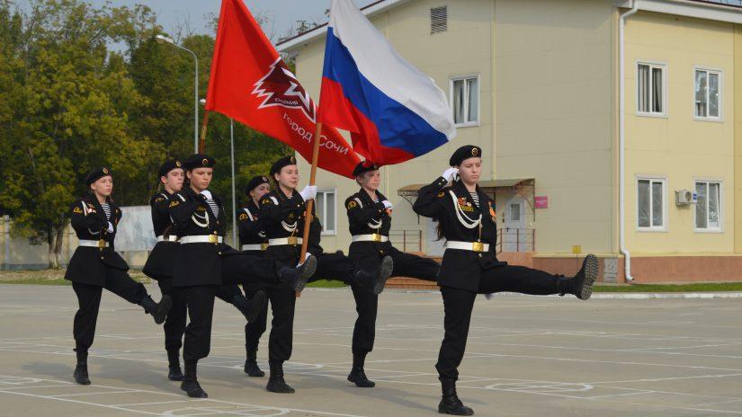 Открытие спортивной роты «Юнармии» города Сочи